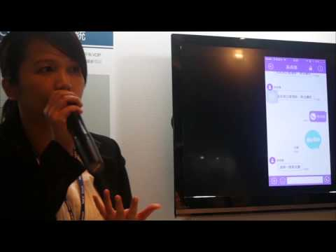 NEC Taiwan Solution Fair 2014