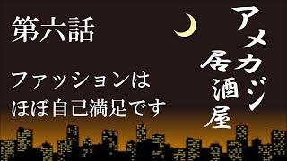 ブログ http://trad-blog.com ○フェイスブック https://www.facebook.co...