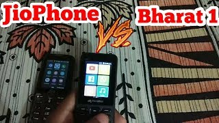 JioPhone vs Micromax bharat 1 full comparison