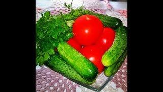Минус 900 г за день!!! Разгрузочный день на огурцах и помидорах. Мой отзыв.