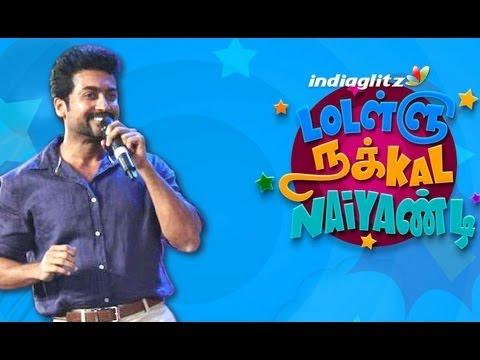 Surya On Singam 2 Success | Lollu Nakkal Naiyandi | Interview | Tamil Mimicry Comedy