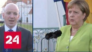 Меркель и Путин сделали ряд заявлений перед переговорами - Россия 24