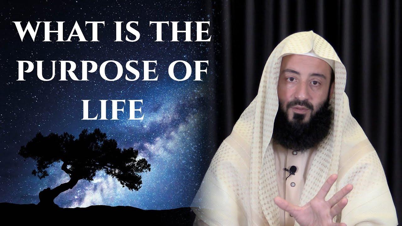 Download What Is The Purpose Of Life ? || Ustadh Wahaj Tarin