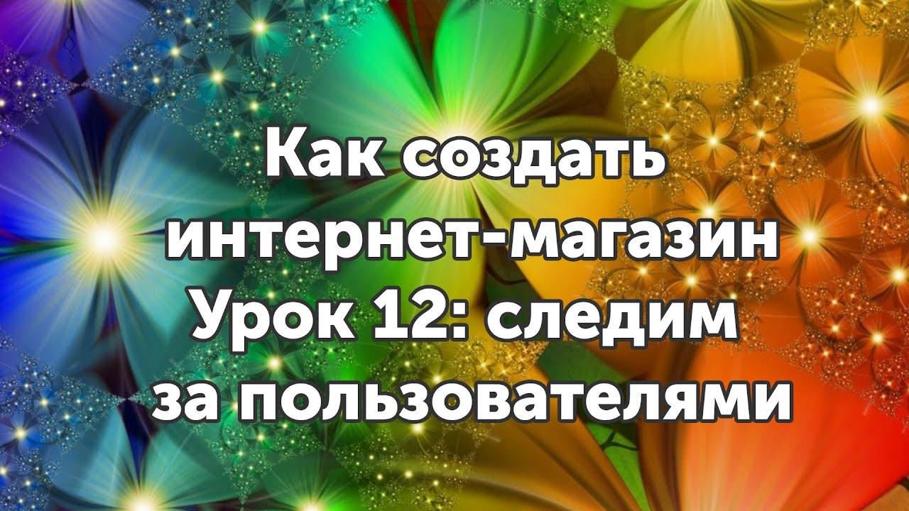 Интернет магазин euro-style. Kiev. Ua предлагает самые доступные цены на обои в украине. В продаже новая коллекция европейских производителей. Отличное качество. Быстрая доставка.