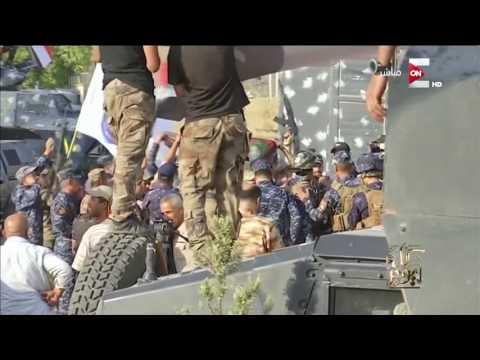 كل يوم - عمرو أديب: العراق وصل بيها الحال انها ترفع الأعلام العراقية في كل شوارع الموصل بعد 3 سنين