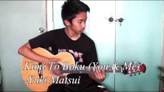 Kimi To Boku (Short Guitar Cover)