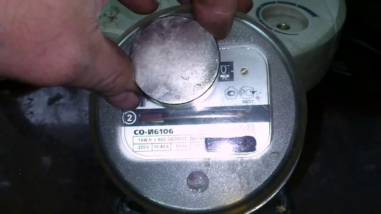 Купить магнит для остановки счетчика электроэнергии. Неодимовые магниты на счетчик электроэнергии для остановки.