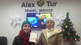 шенген виза на Новый Год с гарантией(, 2016-02-20T02:46:08.000Z)