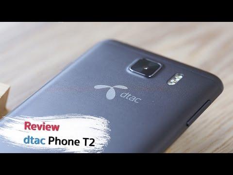เขาว่าถ่ายยังไงก็สวย! กับ dtac Phone T2 ที่แอ็ดมินจาจะมารีวิวให้ชมว่าจริงหรือป่าว !?