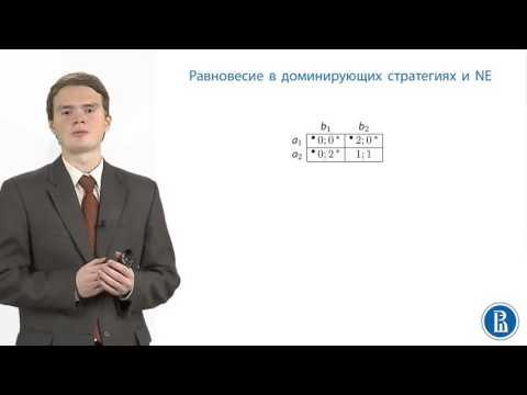 Онлайн калькулятор по теории игр