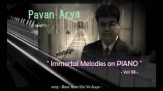 Baar Baar Din Ye Aaye - Piano