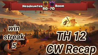 win streak 5 Headhunter vs Boom | war recap | best of 3 star | COC clash of clans 2018