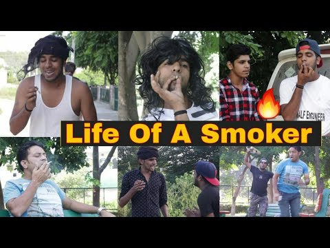 Types Of Indian Smokers   Yogesh Kathuria