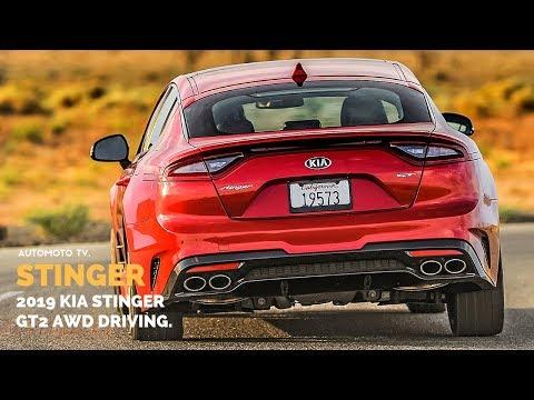 KIA Stinger GT AWD | Driving.
