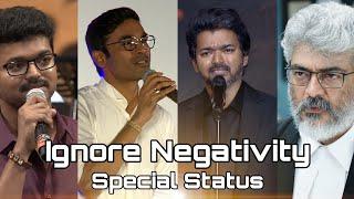 Ignore Negativity Whatsapp Status Tamil | Life Motivational Whatsapp Status Tamil | Key Of Life