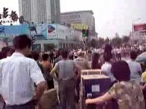 Beijing electronic market