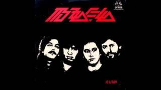 Mozzarella - In Vitro [Full Album]