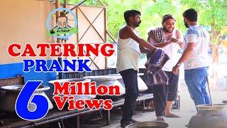 | CATERING PRANK | By Nadir Ali & Sanata In | P...