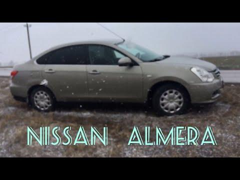 """Nissan Almera Test Drive. Тест драйв Ниссан Альмера Заинск Автоблог  """"РРРевущие моторы"""""""