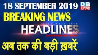 Top 10 News   Headlines, खबरें जो बनेंगी सुर्खियां   Sonia gandhi news, Modi news, latest news
