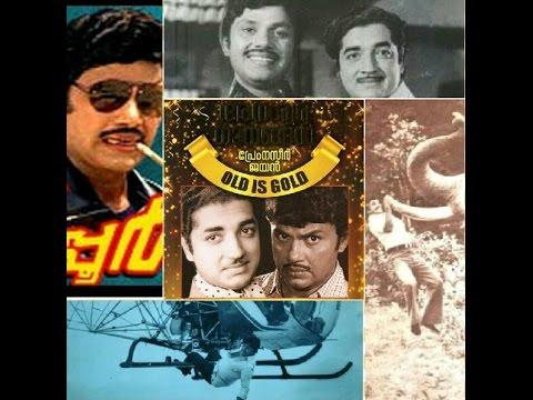 Jayan Hit songs & few good old songs