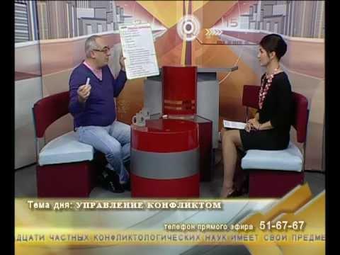 Сборник статей о терроризме Статья 1 Игорь Михайлович
