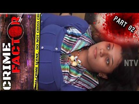 Lovers Long Drive Assassination Plan   Crime Factor Part 02   NTV
