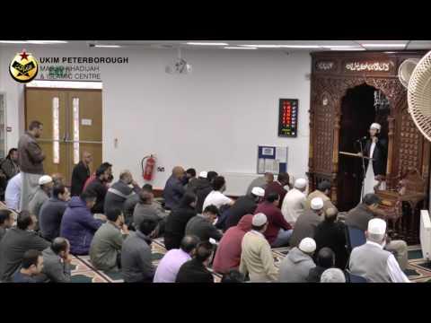 Islamophobia - Jummah Khutbah 7th Oct 2016