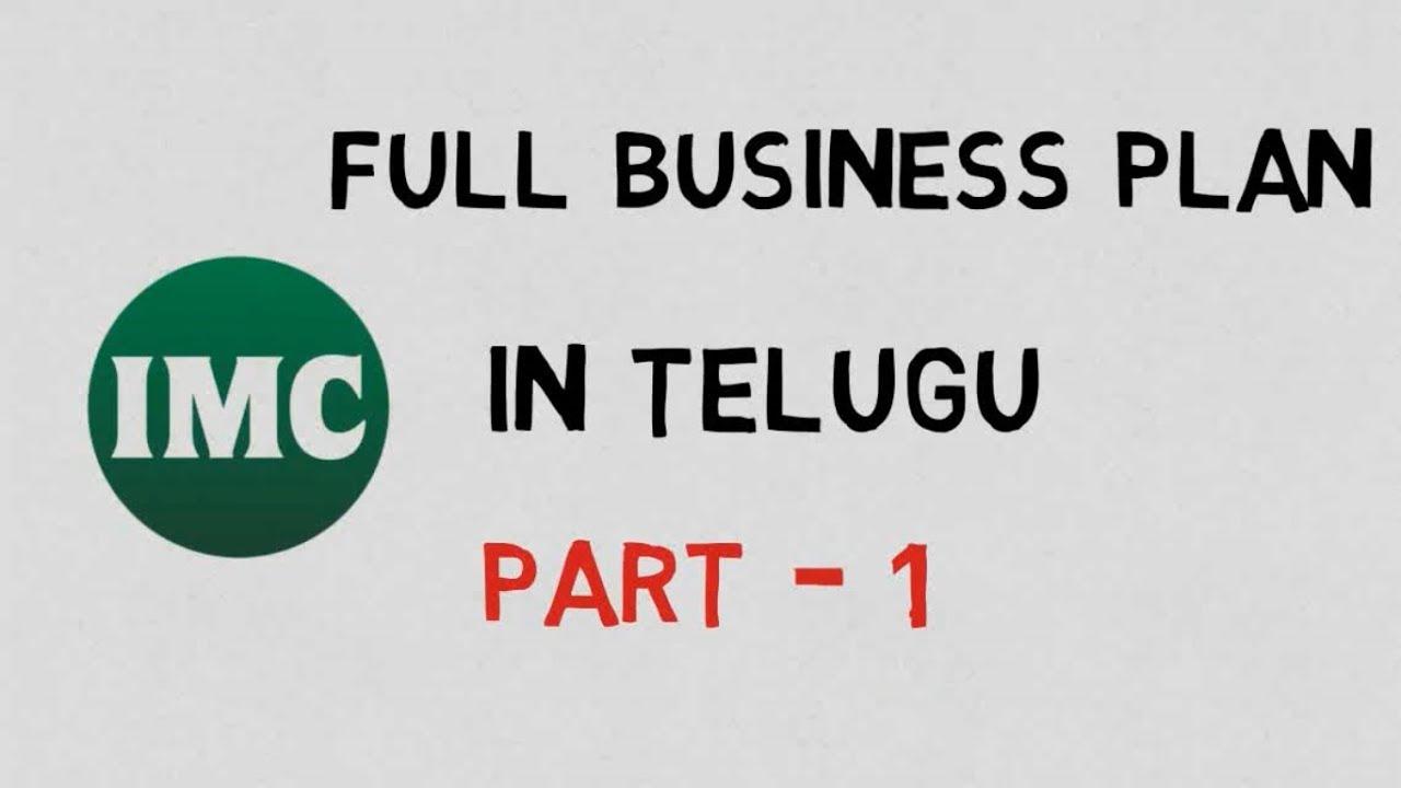 bww amway business plan in telugu