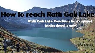 How to reach Ratti Gali Lake Tutorial...... lol