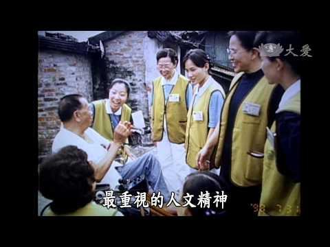 【回眸來時路】20150124 - 慈善訪視