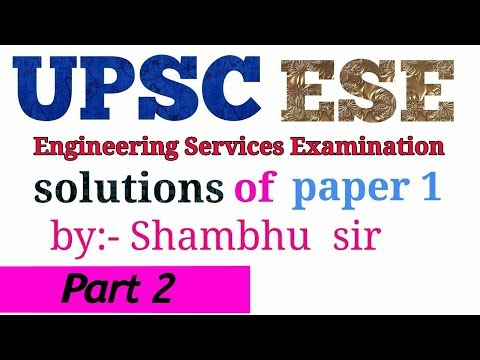 (Part-2) ESE 2018  SOLUTION  GS & EA | Engineering Service Examination (ESE/IES) January 07, 2018,