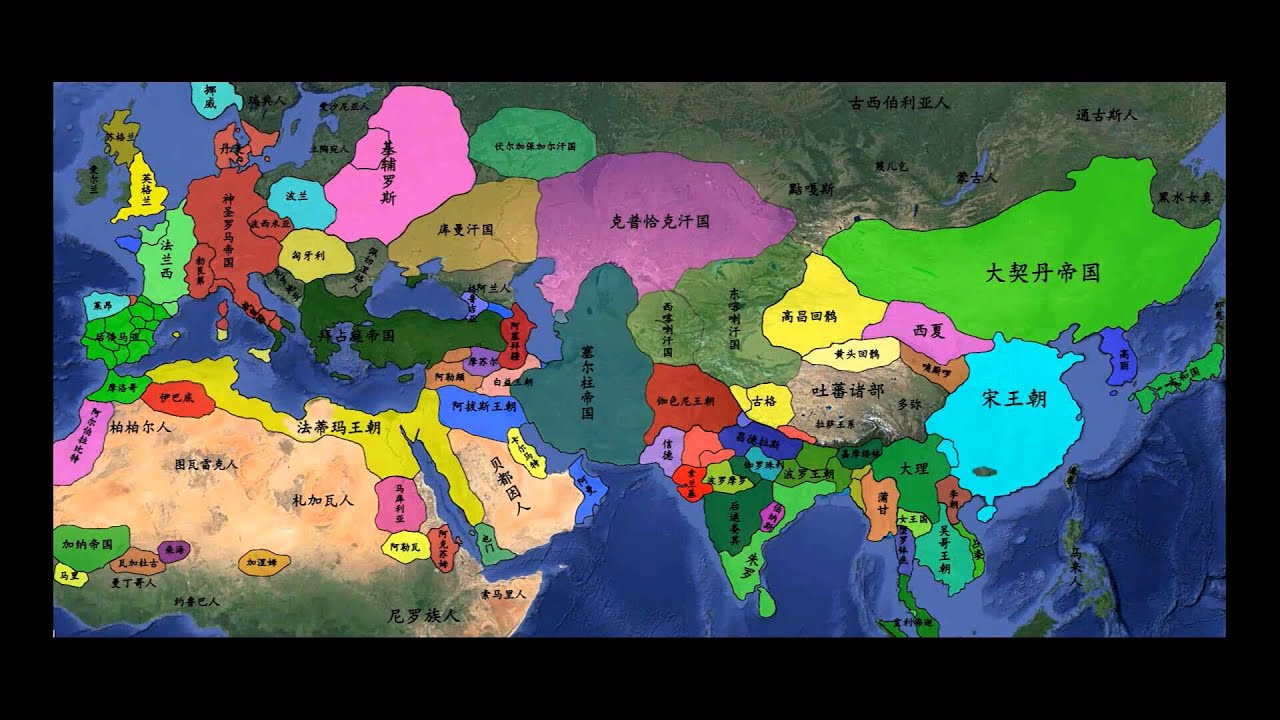 Old world history map 5500 years in 8 minutes chinese ver youtube old world history map 5500 years in 8 minutes chinese ver gumiabroncs Gallery