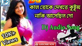 Kal Toke Dekhte Kutum Purulia Dj Mix Song