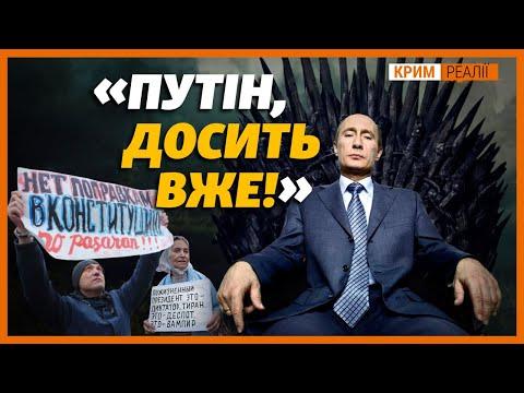 «Щороку в Криму