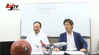 bjリーグの江島氏とbjリーグの山根氏(辰巳シーナが急遽お休みのた...