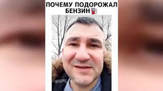 14 МИНУТ СМЕХА ДО СЛЕЗ 2020   ЛУЧШИЕ РУССКИЕ ЛЮТЫЕ ПРИКОЛЫ  мегаржач