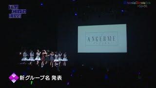 「The Girls Live #50」2014年12月25日放送より 詳細 → 【ハロ!ステ#97...