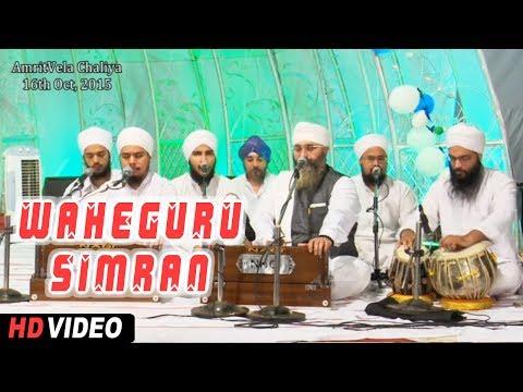 WaheGuru Simran | Bhai Gurpreet Singh (Rinku Vir Ji Bombay Wale)16th Oct,2015