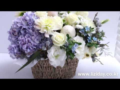Big Size Flower Arrangement Designed by Liziday (Blue&White) * 리지데이 빅사이즈 꽃바구니 선물