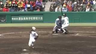 【センバツ・高校野球】 海南vs池田 ハイライト