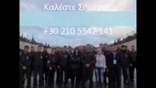 Harris Security - Athens Classical Marathon 2013