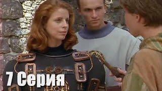 Сериал Чародей / Spellbinder (1995) 7 Серия : Секрет Пороха
