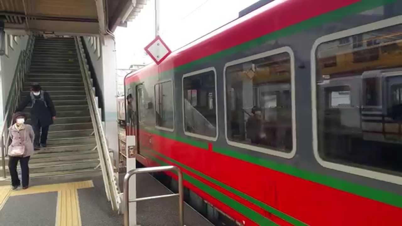 美人車掌乗務!! 会津鉄道AT-750...