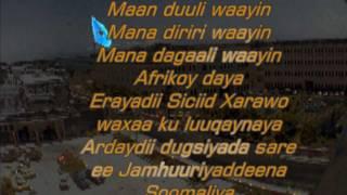 Hees wadani ah ( Diidnaye ogow )+ lyrics