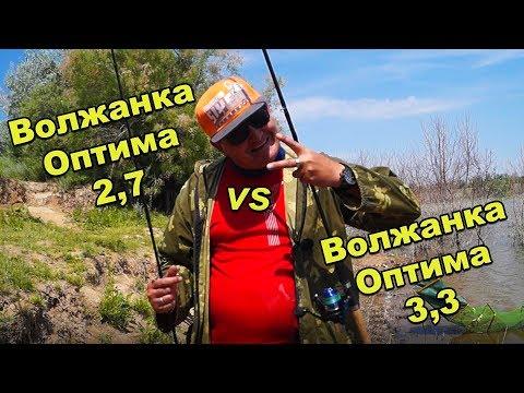Сравнение пикеров Волжанка Оптима 2,7 и  Волжанка  Оптима 3,3!!! Неожиданно!!!