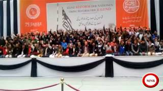 34.Salana Ijtema Khuddaam Germany 2013 (Naara Haa e Takbeer By Commety Ijtema With Sadr Sahib)