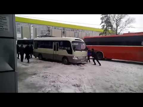 Автовокзал Бийск