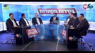 צפו בשידור החי: משדר הבחירות המרכזי של