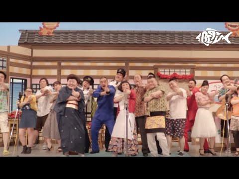 BEGIN /「笑顔のまんま(マルシャショーラ・フル・バージョン)」MV shot ver.